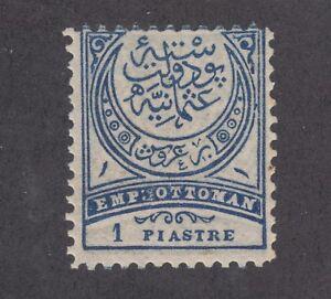 Turkey Sc 89 MLH. 1890 1pi blue & gray Crescent & Star, perf 11½, LH