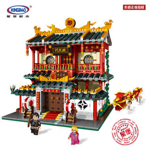 Microblock-Kinder-XingBao-China-Traditional-Architecture-Blocks-Modell-Baustein