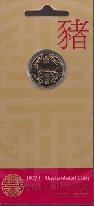 2007-1-UNC-Uncirculated-Coin-Year-of-Pig-Lunar-Series