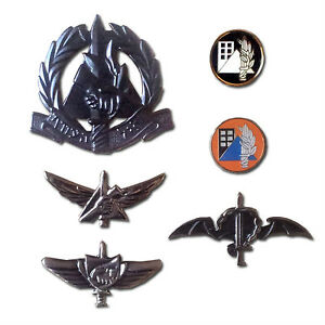 Details about Israeli Army military IDF Home Front Command Civilian  Defense's 6 Symbols / pin