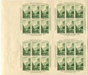 SHEET-OF-24-USA-SC-751-TRANS-MISSISSIPPI-PHILATELIC-EXPO-ISSUE-Gutter-MINT-NH