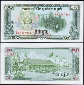 Humor Cambodia 10 Riels 1987 Unc But Aunc P-34 Drip-Dry