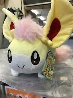 Hometown Story Pochica 12 Plush Plushie Official Natsume Promo Item Brand