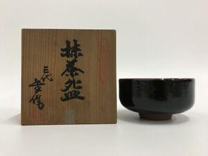 Japanese-Pottery-Tea-Ceremony-Bowl-Chawan-Vintage-Signed-Arita-Ware-Box-W316