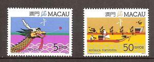 Macau-1987-Mi-573-74-Postfris-CF608