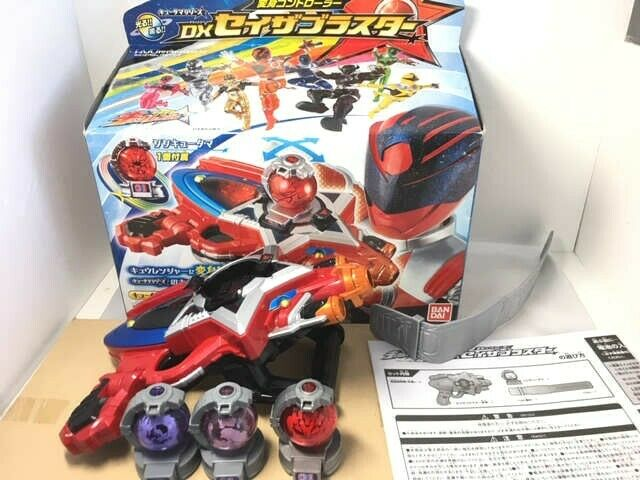 Bandai Power Rangers Uchu Sentai Kyuranger Qranger Seiza Blaster w box Japan 041