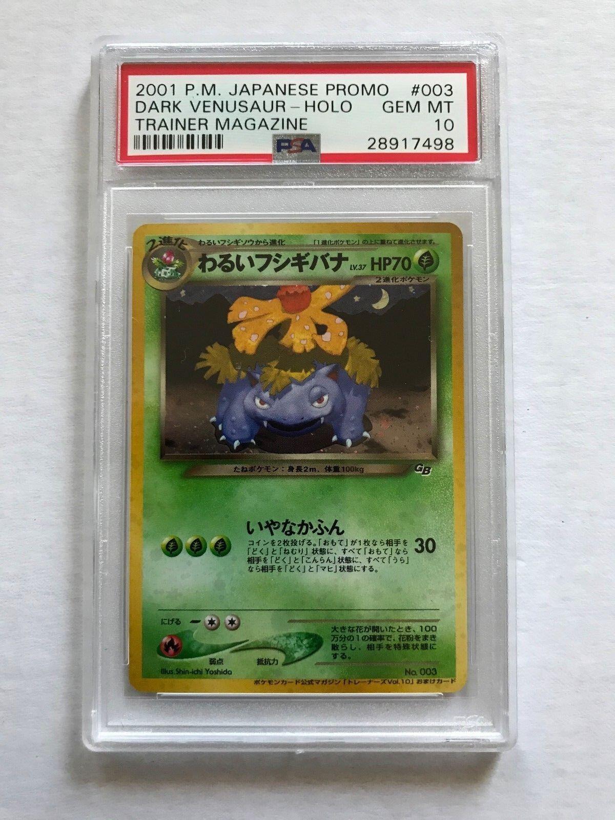 2001 Japanese Pokemon Card Dark Venusaur Game Boy Promo Trainer Magazine PSA 10