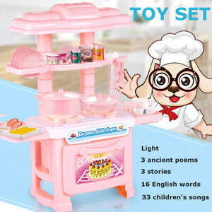 Details about Kids Play Kitchen Stove Tools Toys Pretend Cooking Pan Pot  Jar Bottle Games Gift