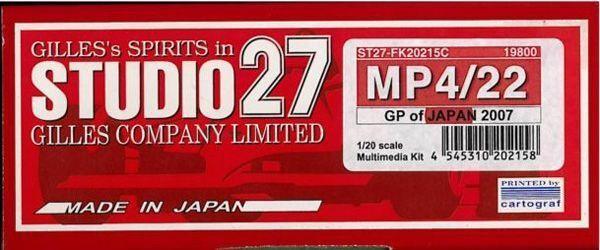 Studio 1   20 mp4   22 gp von japan 2007 multimedia - kit