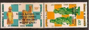 DJIBOUTI 1981 SPORT OVERPRINT SC # 542-543 MNH