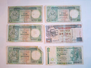 6-HONG-KONG-CURRENCY-NOTES-NICE