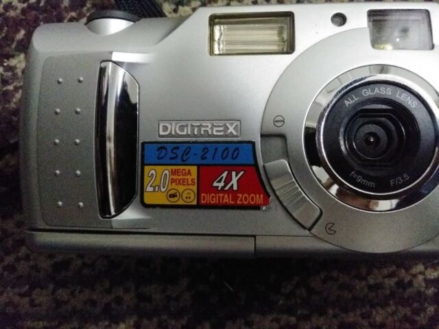 DIGITREX DSC 2100 WINDOWS 7 64BIT DRIVER
