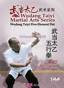 Wudang-Taiyi-Martial-Arts-Wudang-Taiyi-Five-Element-Fist-by-zhang-jianping-DVD
