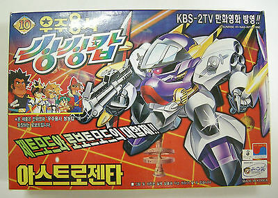 "/""Thunder dial/"" Model Kit Rare Mashin Hero Wataru"
