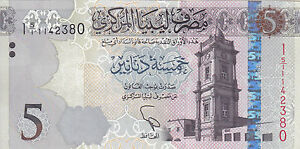 LIBYA SET 3 PCS 1 5 10 DINARS 2013 2015 P 76 81 82 UNC