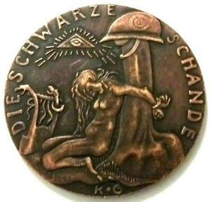 Exonumia Large German Medal -/- EXONUMIA -/- Copper token
