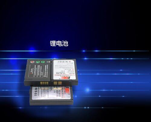 Flysky FS-BA1700 Rechargeable Battery For Flysky i10 iT4 iT4S Remote Control