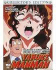 Yaruki Manman - Collector`s Edition (2010)