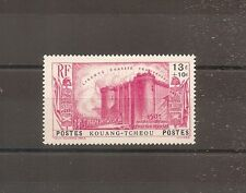 TIMBRE ASIA KOUANG TCHEOU N°123 NEUF* MH CHINE CHINA ¤¤¤ VIETNAM INDOCHINE