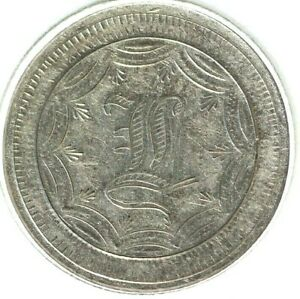 1887-10C-Liberty-Seated-90-Silver-Dime-LOVE-TOKEN-W-Lot-LT-891