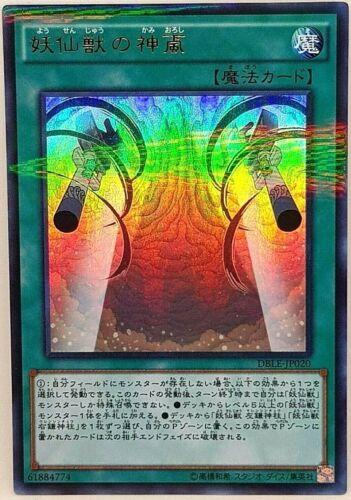 Yu Gi Oh DBLE Set Number 001-045 Lunalight Raidraptor D//D//D CHOOSE CARD!