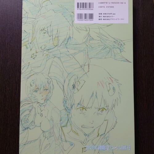 3.0 Redo Animation Gengashuu 2 4905033063 Japan Boden Arbeit Von Evangelion