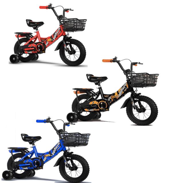 "EZ Childrens Kids Training Bike Bicycle Suspension Stabilisers For 12-16/"" Wheels"