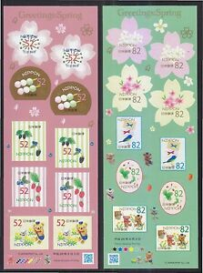 JAPAN-2016-SPRING-GREETINGS-CARTOON-2-SOUVENIR-SHEETS-OF-10-STAMPS-EACH-MINT