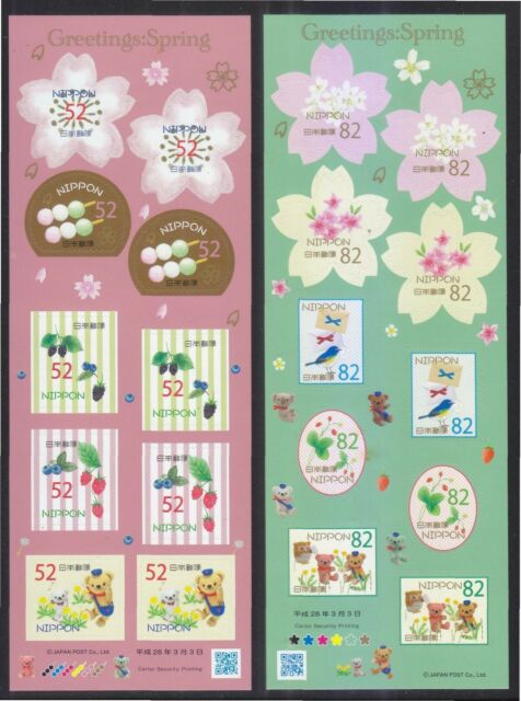 JAPAN 2016 SPRING GREETINGS (CARTOON) 2 SOUVENIR SHEETS OF 10 STAMPS EACH MINT