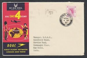 Hong-Kong-Sc-192-on-1959-BOAC-Comet-4-Jetliner-First-Flight-cover-LONDON-TOKYO