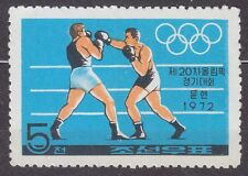 KOREA 1972 mint(*)  SC#1052 5ch, Olympic Games Munich`72 - Boxing.