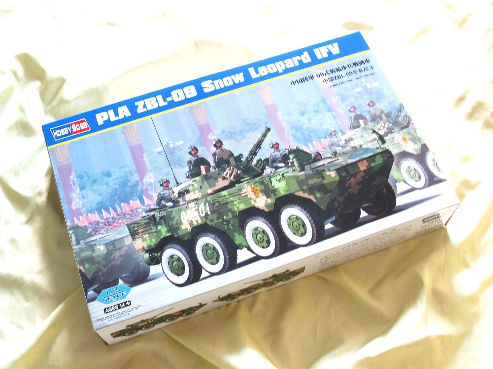 82486 Hobby Boss 1 35 Model PLA ZBL-09 Snow Leopard Infantry Fighting Vehicle