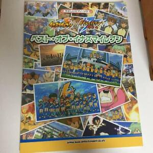 Best-of-Inazuma-Eleven-Beginner-Rank-Piano-Solo-sheet-music-Book