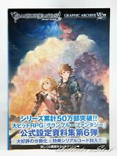 150cm Anime Granblue Fantasy Djeeta Hugging Body Pillow Case Covers
