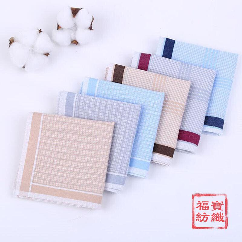 100% Cotton Handkerchiefs Checks Plaids Hanky Pocket Square Men Women 43*43CM