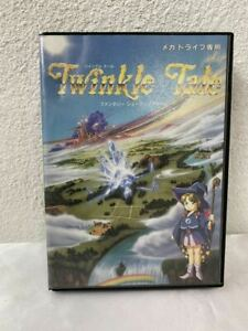 Toyo-Records-Twinkle-Tale-Japan-Free-Ship-USED