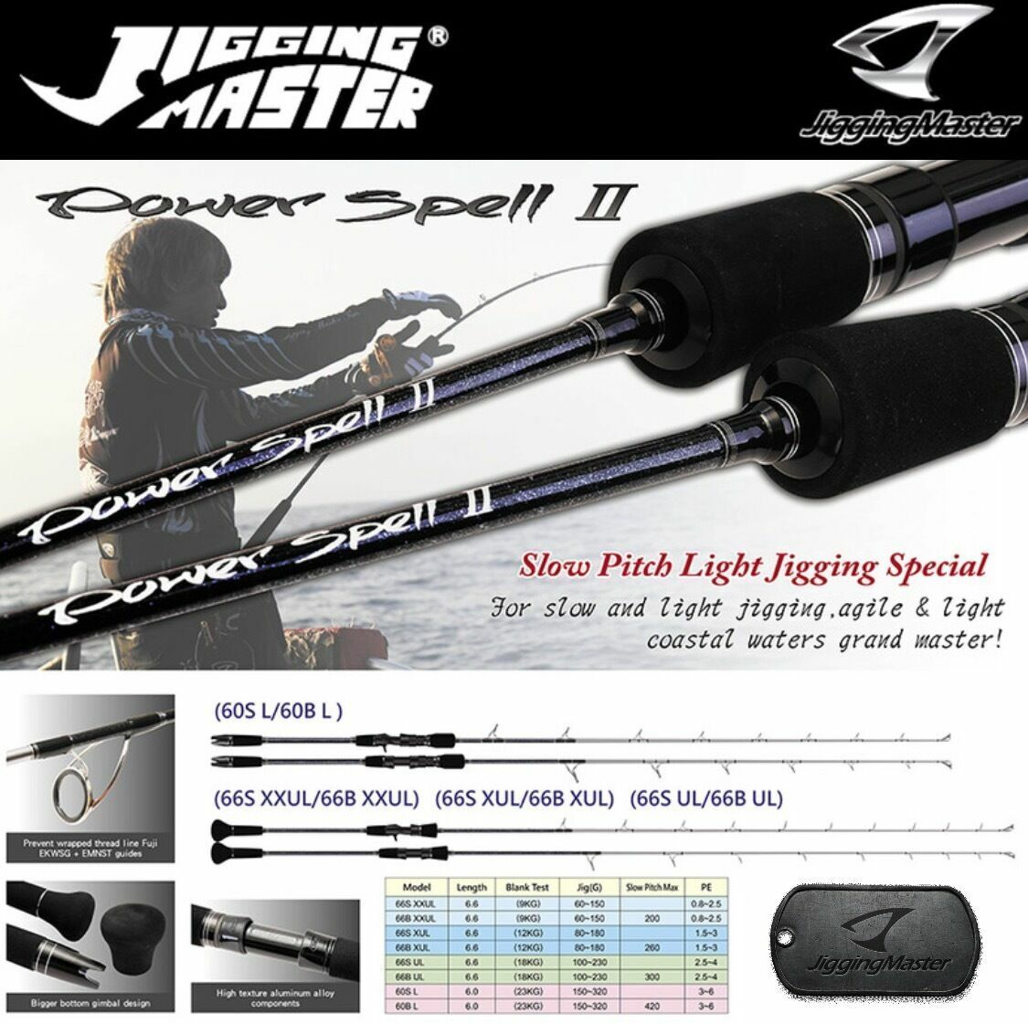 JIGGING MASTER SLOW PITCH & LIGHT JIGGING ROD POWER SPELL II