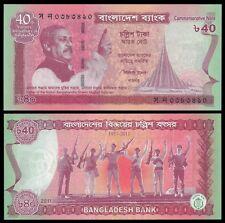 Bangladesh 40 Taka Commemorativa 2011 P 60 UNC