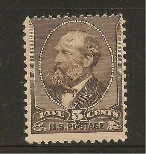 1882-SC-205-5-cent-Garfield-Unused-H-OG-VF-CV-240-00-42833