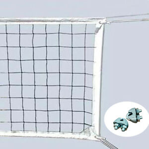 Volleyball-Net-PE-Polyethylene-Rope-with-Steel-Cable-Outdoor-Indoor-Beach-32X3FT