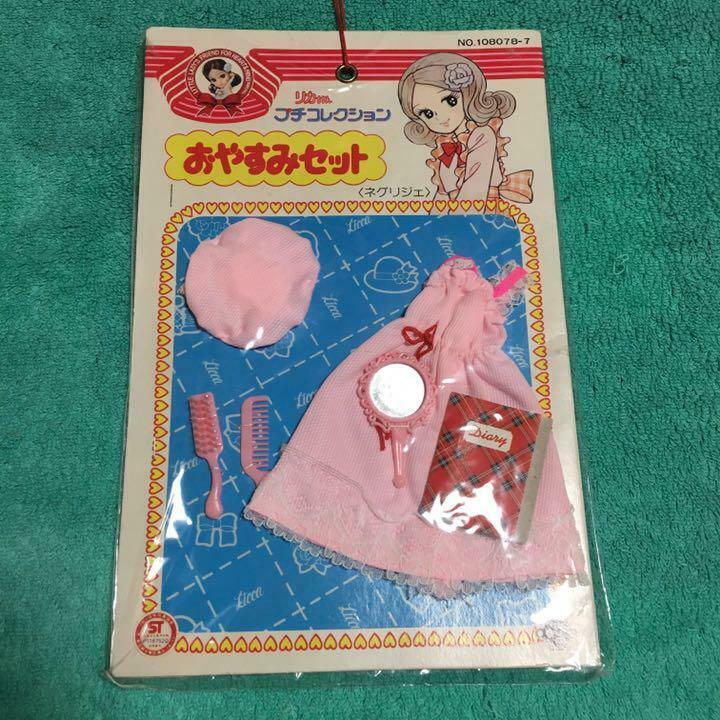 2ND GEN LICCA CHAN CLOTHES PAJAMA SET GOOD NIGHT OYASUMI GENERATION DOLL JAPAN