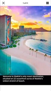 Hilton-Hawaiian-Village-Honolulu-Vacation-Week-Rental-Spring-Break-Feb-Dates