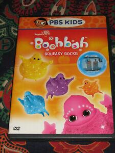 Boohbah-Squeaky-Socks-DVD