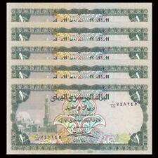 16B  Uncirculated YEMEN  ARAB  REPUBLIC  1  RIAL  ND 1983   P