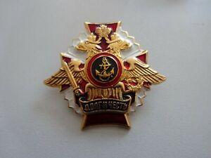 Russisches-Abzeichen-Orden-Marine-Navy-Russland-A44-13