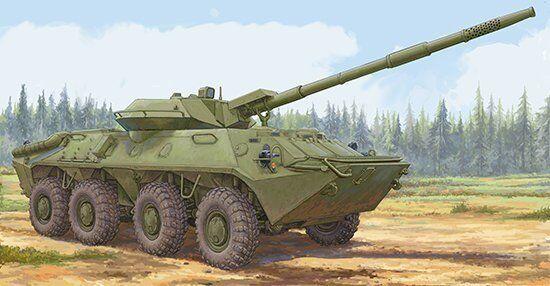 Trumpeter 09536 1 35 2S14 soviéticos Zhalo-S 85mm anti-tanques pistola modelo del coche estática