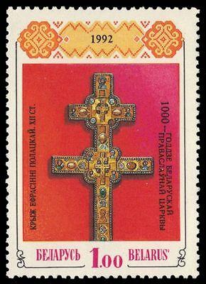 pf96739 Dashing Belarus 1 Cross Of Ephrosinia Of Polotsk