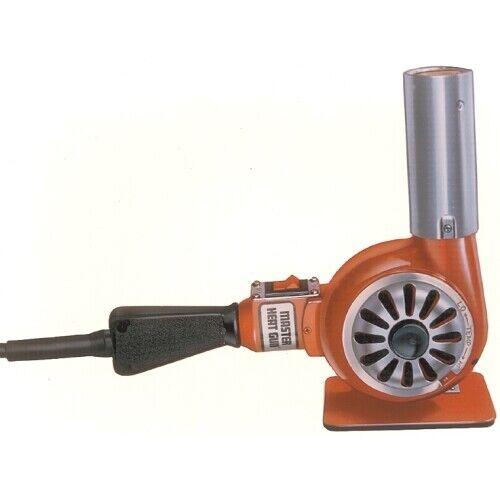 Heat Gun 1740 Watt Master Appliance MSTHG751B 750-1000��F 14.5 Amp