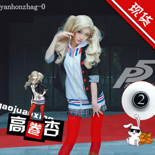 Hot Game Persona 5 Anne Takamaki Panther Cosplay Costume Harajuku Uniform Suit