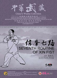 Traditional-Kungfu-China-Wushu-Collection-Seventh-Routine-of-Xin-Fist-DVD